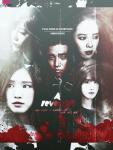 A Revenge by Lyaa Emylia