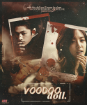 Voodoo Doll (MyungEun) by cookiesberry