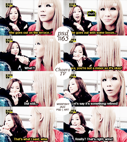 Preview Chaera TV